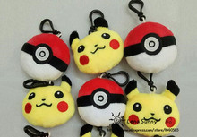 5 Anime Cartoon Pokemon Ball Pikachu Keychain Plush Toys, Kids Christmas Gift Toys - Lena Sunny store