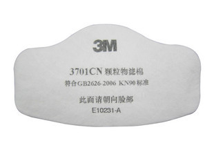 3m 3701 cotton filter 3200 dust mask dust-tight cotton fit 3200 mask<br><br>Aliexpress