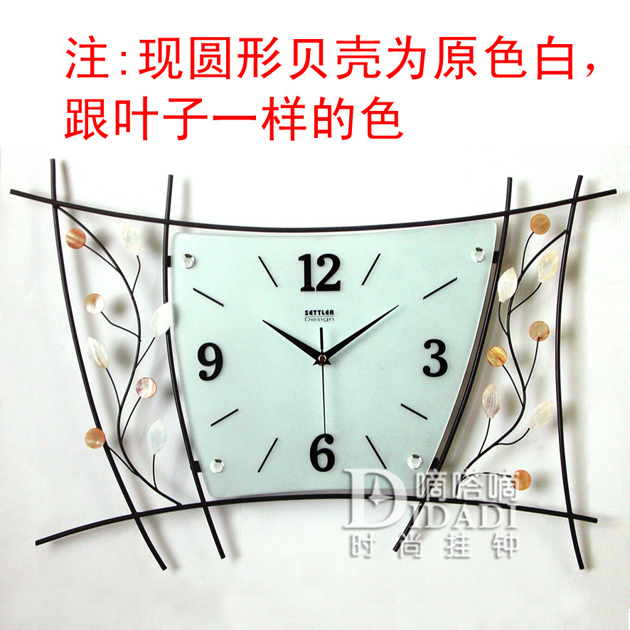 Drow shell fashion wall clock rustic wrought iron art wall clock decoration home