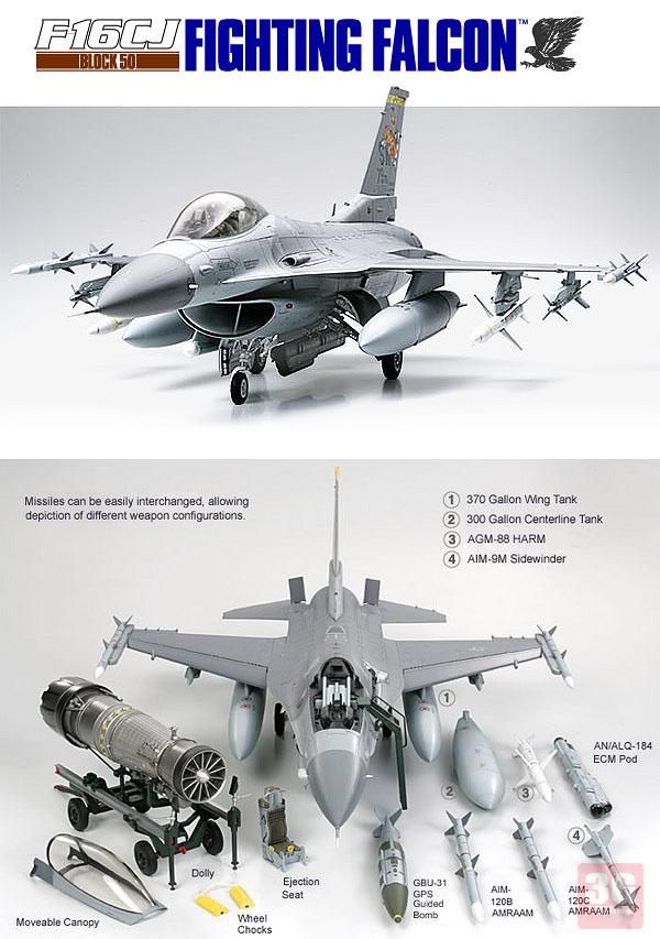Tamiya model aircraft assembled 60315 US F-16CJ Fighting Falcon Model(China (Mainland))