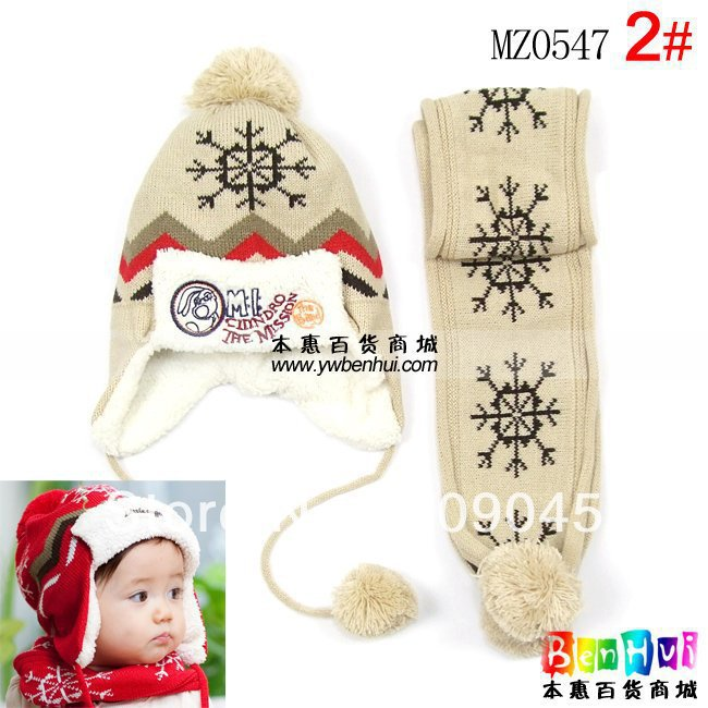 Winter warm knitted hats for boy/girl/kits hats infants caps beanine for chilldren Ear protection-Christmas snow capMZ0547-2pcs(China (Mainland))