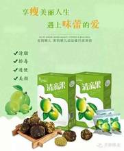 HOT Slimming Plums (15pcs/lot) GRACEFUL Dried Prunes with Enzymes ~ Laxative, blemish beauty, liver detoxification