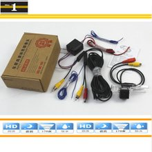 FOR Foton View C2 / Car Parking Camera Rear CCD Night Vision + Power Relay Rectifier - Xi DaDa Store store