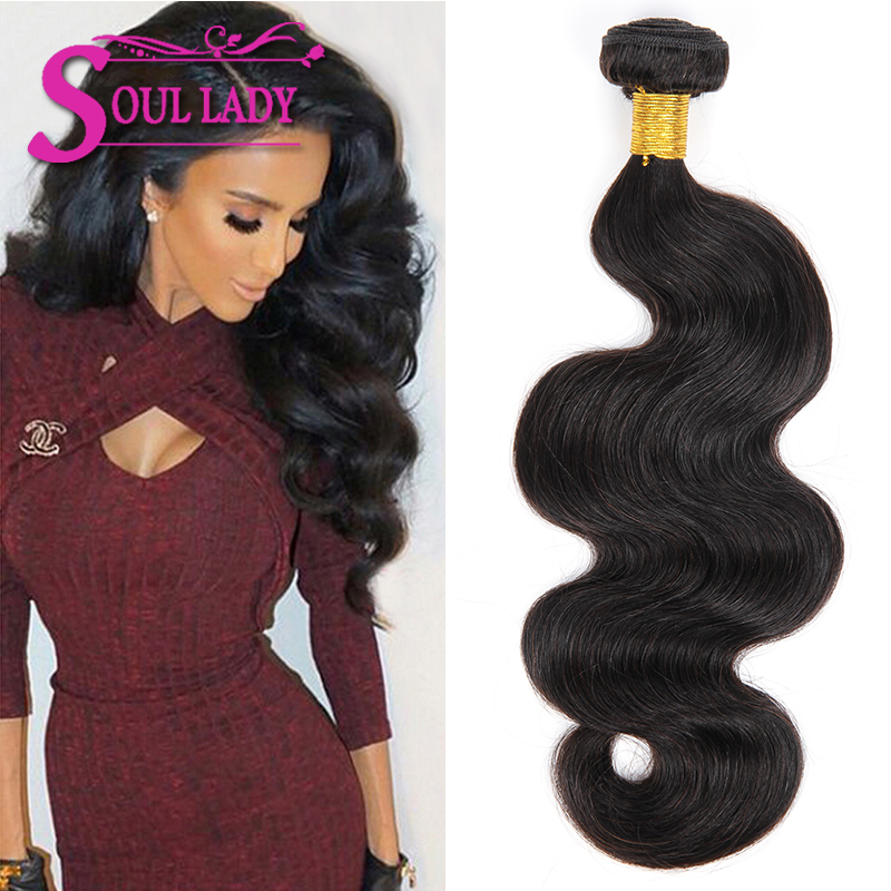 Grade 6A Brazilian Body Wave 4 Bundles Rosa Brazilian Body Wave Virgin Hair Top Hair Extensions Cheap Human Hair 100g Bundles