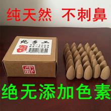 Tower incense, incense cone, sandalwood, Alosewood, wormwood, handmade natural, Big box, 30pcs*2, total 60 grain, wholesale~(China (Mainland))