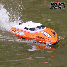 Buy RC 2.4G Remote Control High Speed Racing Electric large Boat 25KM/H VS FT007 FT009 Wl911 Wl912 for $47.49 in AliExpress store
