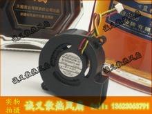 Projector Accessories NFANSA029WJZZ/SF5020RH12-04E 3lines for Sharp XR-N850SA/XR-N850XA/XR-N855SA/XR-N855XA/XR-D255XA/XG-D300XA