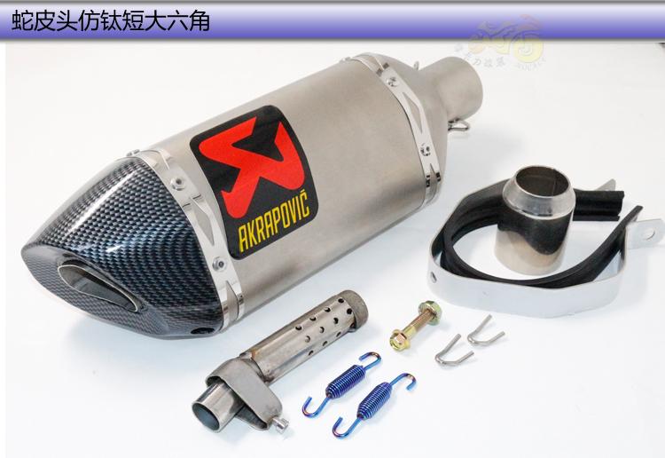 motorcycle exhaust muffler universal marmitta scooter akrapovic pipes pot echappement moto