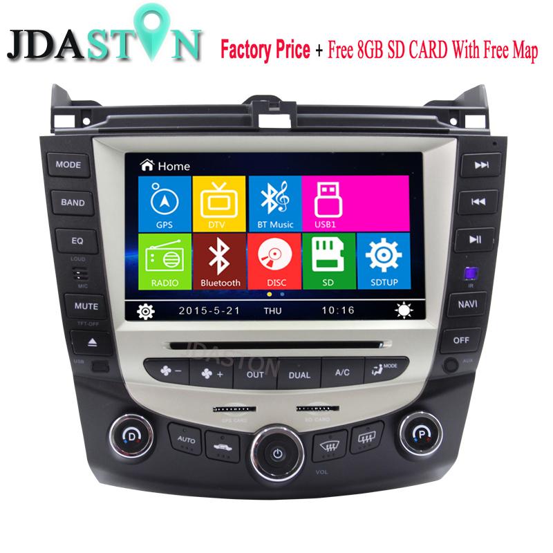 car multimedia Radio DVD Player audio gps navigation for Honda accord 7 2003-2007 car Stereo Radio Steering Wheel Control BT FM(China (Mainland))