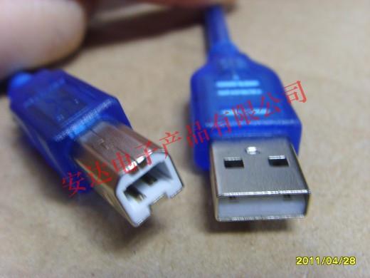 USB data line printer line A public on the B public quality transparent blue line 30cm square mouth(China (Mainland))