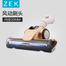 Buy Dust Cleaning Tool Attachment Universal 32 Diameter Vacuum Cleaner Floor Brush Wheels for $22.58 in AliExpress store