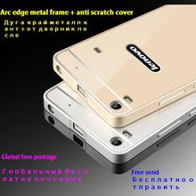 For Lenovo S8 Case Ultra thin Metal Aluminum Frame Plastic back Cover mobile phone Covers Protective Cases For Lenovo S8 A7600
