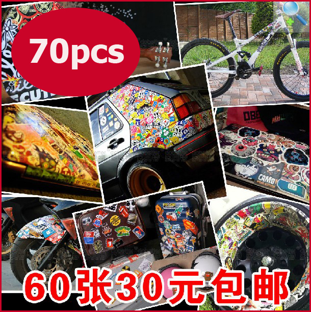70pcs/set hot sale wall sticker wall decoration home decor carbon fiber car stickers motorcycle bike car accessories sticker