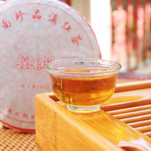 Free Shipping ShanCheng Good Yunnan Black Sweet Honey DianHong Black 200g Black tea