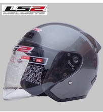 Genuine LS2 OF 508 half helmet motorcycle helmet lens extended wear and washable lining /Light gray S-XL(China (Mainland))