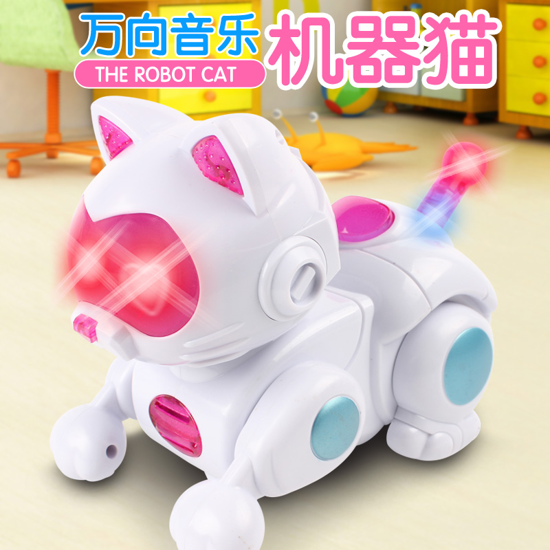 2016 New Electronic Pet Toy Flashing Sounding Music Universal Electronic Robot Cat Interactive Toys Children Toys Brithday Gifts(China (Mainland))