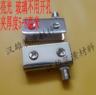 Small stainless steel glass clamp cabinet door glass hinge glass cabinet door clip 5-8mm(China (Mainland))