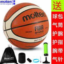 original molten font b basketball b font font b ball b font GF7 NEW Brand High