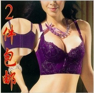 Super push up bra 32B 32C 32D 34B 34C 34D 36B 36C 36D 38B 38C 38D 40B 40C 40D cup bra for women plus size sexy lace lingerie3317(China (Mainland))