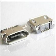 Free Shipping 50pcs Micro USB 5P,5-pin Micro USB Jack,5Pins Micro USB Connector Tail Charging socket mini USB(China (Mainland))