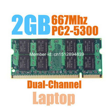 Brand New Sealed SODIMM DDR2 667Mhz 2GB PC2-5300 memory for Laptop RAM,good quality!compatible with all motherboard!(China (Mainland))