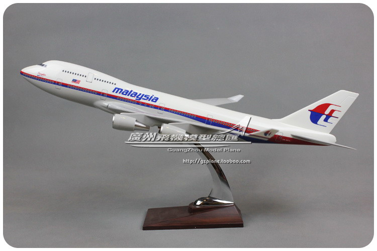 47cm 1:150 Air Malaysia Airlines Boeing B747 400 9M-MPN Airways Resin Airplane Model Plane Model Toy Collections(China (Mainland))