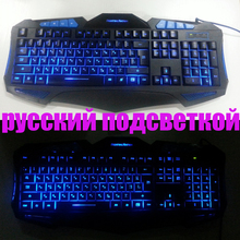Russian gaming backlit keyboard Russian layout letter 3 color led backlight light gamer USB wired computer desktop(China (Mainland))