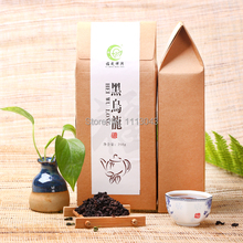 Oolong tea – Black oolong tea – Buy 1 get 1 free – 250g – Free shipping