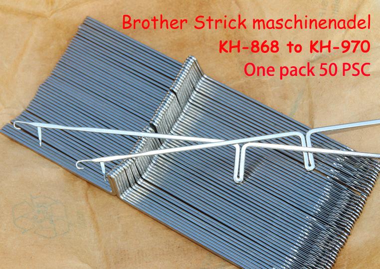kh860 knitting machine price