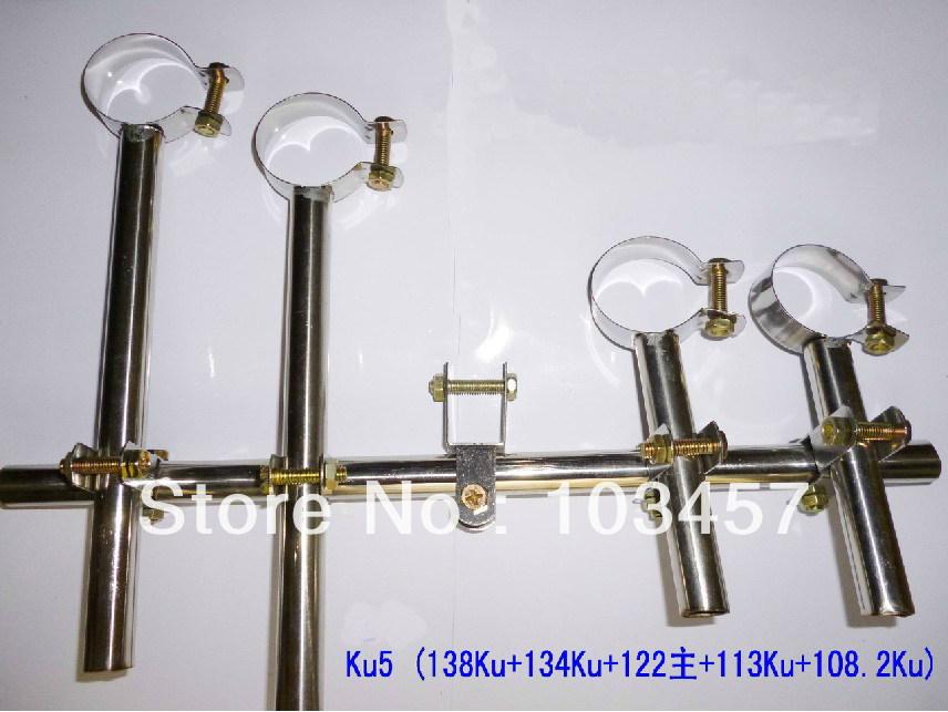 Free shippping,Multi satellite LNB bracket, holder, hold up to 5 ku band LNBs, 138+134+122(main)+113+108.2, stainless steel(China (Mainland))