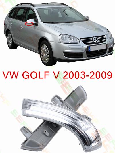 Сигнал поворота OE volkswagen vw 5/v 2003/04/05/06/07/08/09