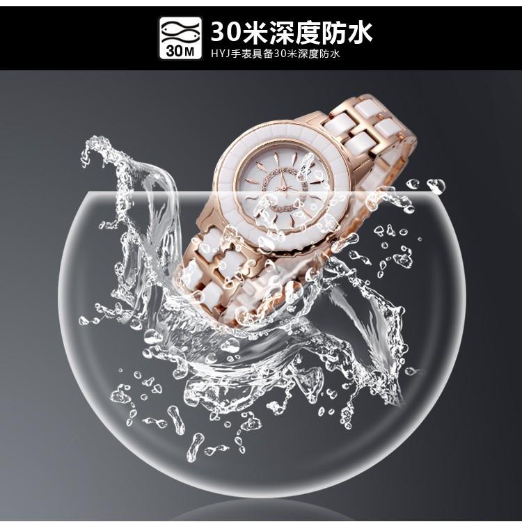2016 Горячей продажи HYJ марка часы женщины моды керамическая Золото женщины Одеваются Наручные часы Дамы час часы relojes relogio feminin h206
