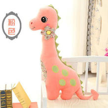 small size lovely dinosaur toy new pink creative plush dinosaur pillow doll gift about 80cm