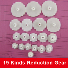 19 Kinds of Double-layered Plastic Gear Pack, Reduction Gear  DIY Accessories.