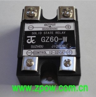 JICHENG DC solid state relay GZ60-W 60A 600V SSR - Suzhou German League Control Technology Co., Ltd. store