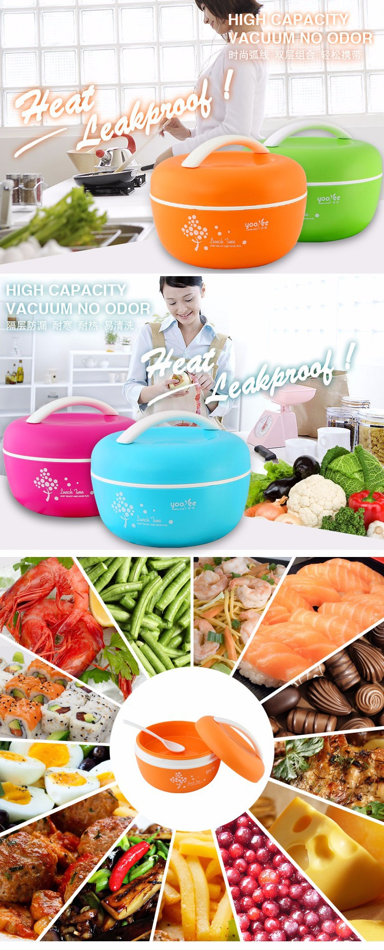 Round Thermal Bento Box with carry handle