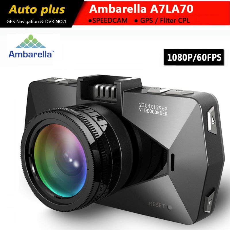 Car DVRS A7810 Dashboard Car Camera Video Recorder Ambarella A7LA70 LA30 HD 1080P/60FPS With Optional GPS Fliter 170 Degree(China (Mainland))