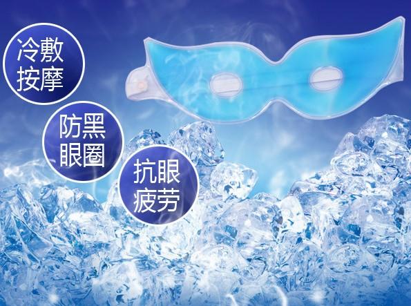 Blue massage c74 ice goggles(China (Mainland))