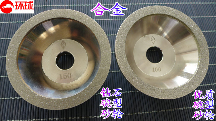 bowl-shaped diamond grinding wheel products Grinder Wheel alloy plating 400 #