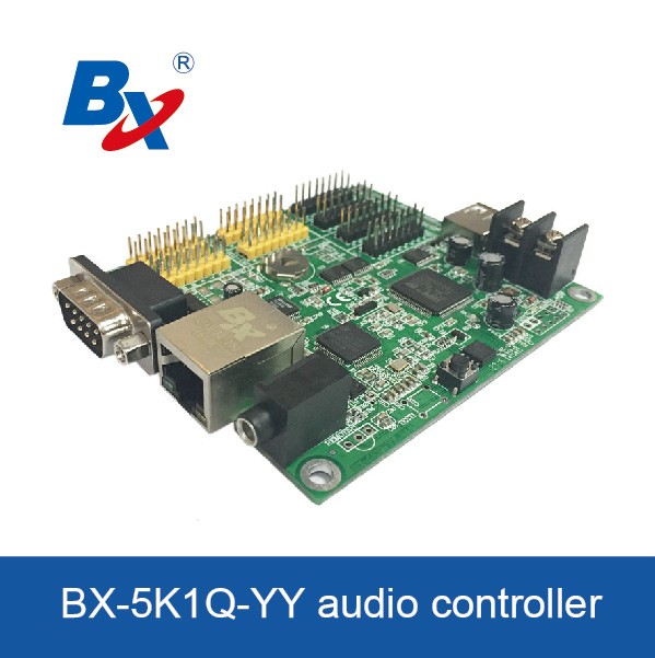 BX-5K1Q-YY support voice audio(China (Mainland))