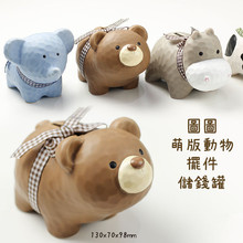14 years of new explosion of Zakka ceramic crafts version of adorable piggy piggy animal ornaments