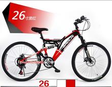 B126 Soft Tail Bicicleta Cheap Bicycle  24-26 Mountain Bike full suspension mountain bike Double Disc Break bike speed 21(China (Mainland))