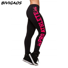 Buy 2016 Womens Black Milk Sexy Leggings ATHLETE Letters Leggings Workout Pants Elastic Leggings Women Clothing Plus Size for $8.99 in AliExpress store