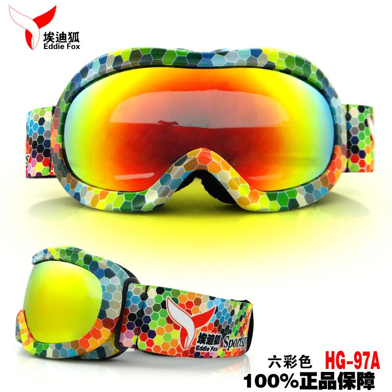 Snowboard Googles Kids Ski Goggles Gafas Motocross Protective Glasses Gafas Esqui 2016 New Arrival Children Skiing Eyewear(China (Mainland))