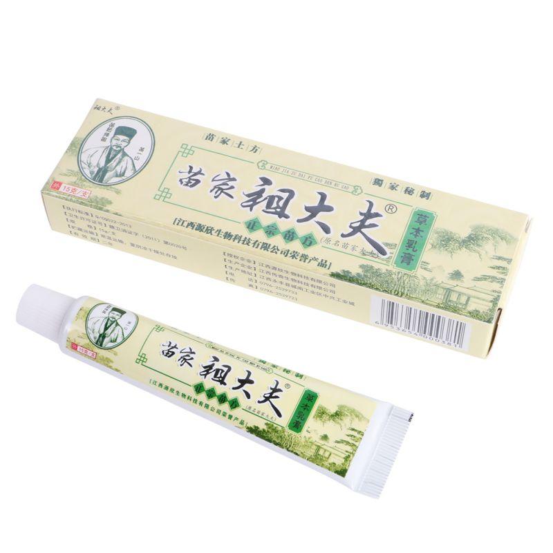 Psoriasis Dermatitis and Eczema Pruritus Psoriasis Skin Problems China Creams Psoriasis Creams