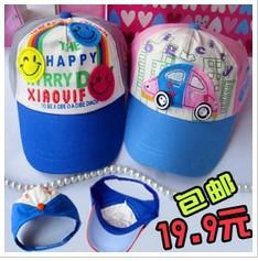 Baby mesh hat summer male child cap female kids newsboy hats crochet newsboy hat(China (Mainland))