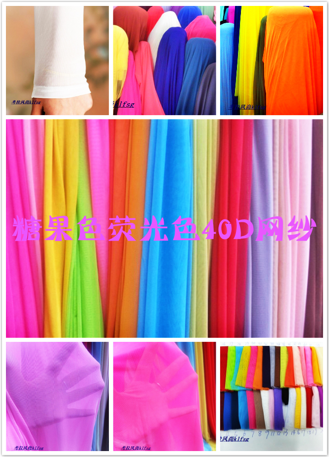 Free shipping! Free shipping / fluorescent color candy-colored gauze / 40D polyester spandex elastic fabric high density(China (Mainland))