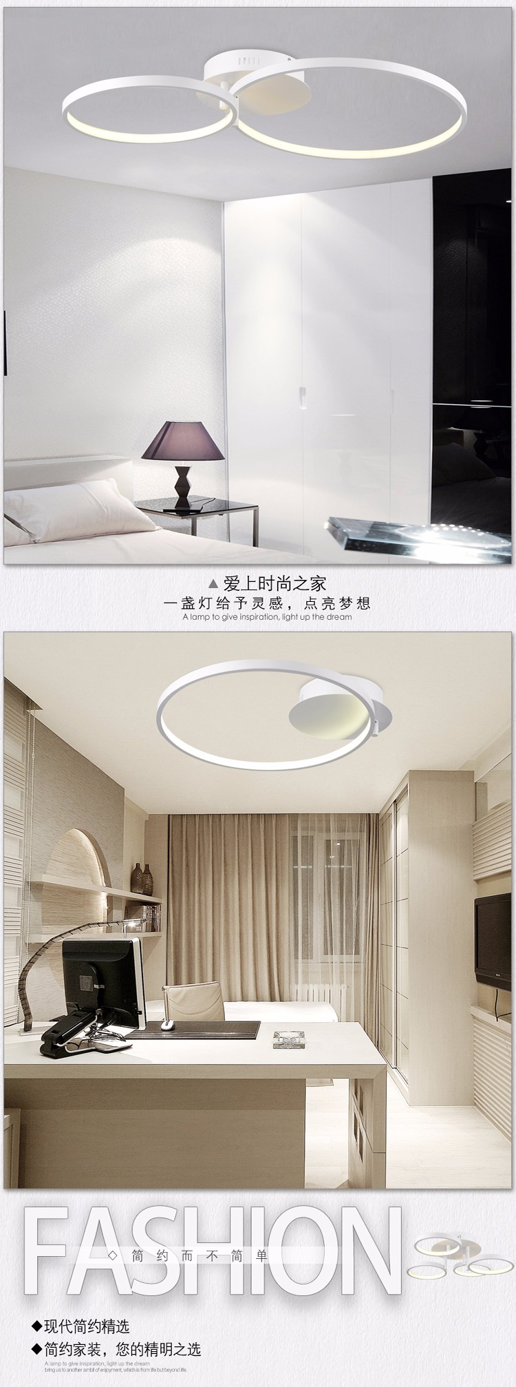 Купить Современные потолочные светодиодные круг потолочные светодиодный потолочный светильники для спальни домашнего освещения одноместный двухместный кольца plafon led