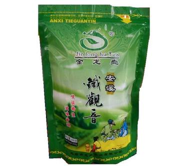 Promotion  super low price Chinese fujian anxi tieguanyin tea the dust tie guan yin tea oolong tea bag tikuanyin 200 g