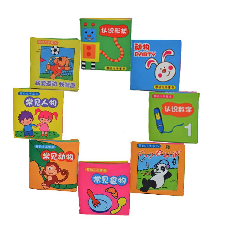 Lalababy book baby book set(China (Mainland))